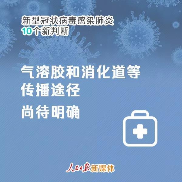 微信图片_20200206163336.jpg