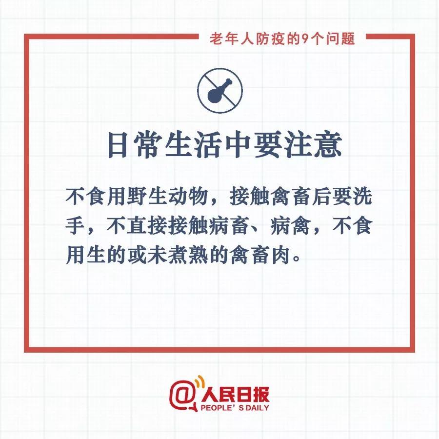 微信图片_20200206164905.jpg