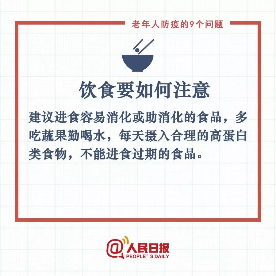 微信图片_20200206164916.jpg