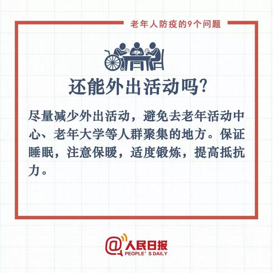 微信图片_20200206164920.jpg