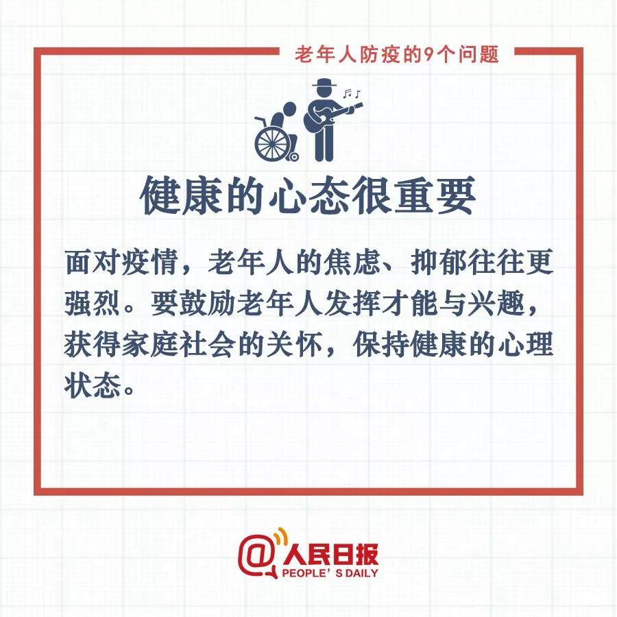 微信图片_20200206164925.jpg